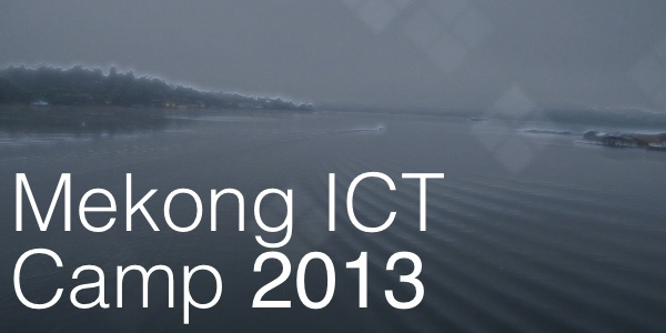 mekong-ict-camp-2013